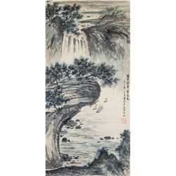 Attr. FU BAOSHI Chinese 1904-1965 Watercolor