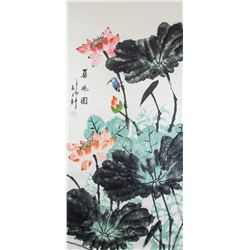 Attr. HU KAIXI Chinese b.1963 Watercolor Scroll
