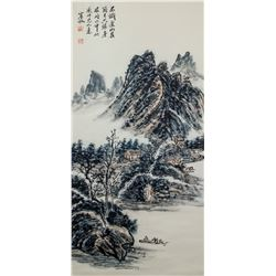 Attr. HUANG BINHONG Chinese 1865-1955 Watercolor