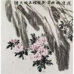 Attr. LIU GUOZHU Chinese b.1960 Watercolor Scroll