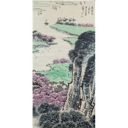 Attr. SONG WENZHI Chinese 1919-1999 Watercolor