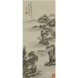 Attr. WU HUFAN Chinese 1894-1968 Watercolor Scroll