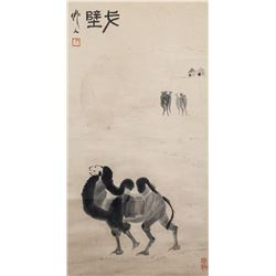Attr. WU ZUOREN Chinese 1908-1997 Watercolor