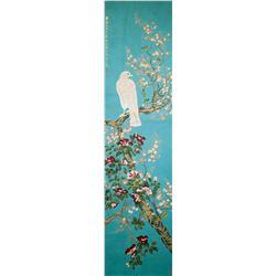 Attr. YU FEIAN Chinese 1888-1959 Watercolor Bird