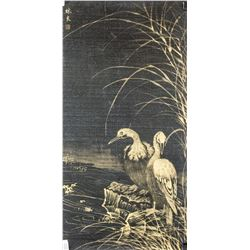 After LIN LIANG Chinese 1428-1494 Ink Little Egret