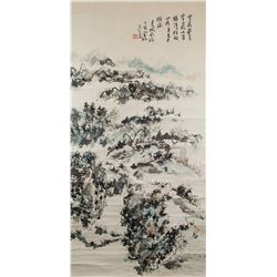 Attr. HUANG BINHONG Chinese 1865-1955 WC Scroll
