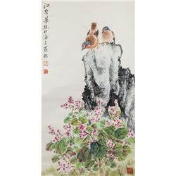 Attr. JIANG SHENGHUA Chinese 1920-1987 Watercolor