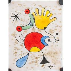 Attr. JOAN MIRO Spanish 1893-1983 Watercolor Paper