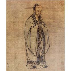 After MA YUAN Chinese 1160-1225 Print on Paper