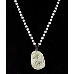 Chinese White Hardstone Carved Pendant w/ Necklace