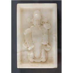 Chinese Hetian White Jade Carved Caishen Plaque