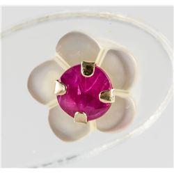 0.65ct Ruby Pearl 2-in-1 Earrings RV $200