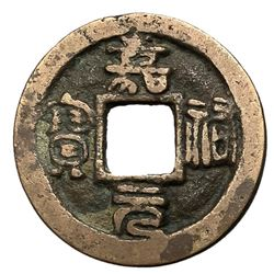 1022-1063 Northern Song Jiayou Yuanbao H 16.159