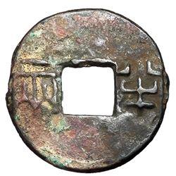186-182 BC Western Han Banliang Hartill 7.8