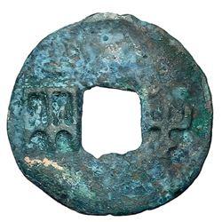 220-180 Qin to Han Dynasty Banliang Hartill 7.8