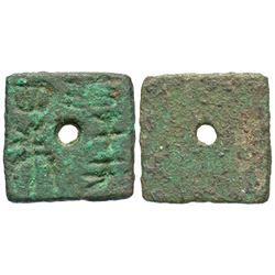 424-453 Liu Song Dynasty Chunyu Sizhu  H 13.63
