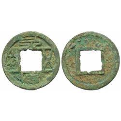 529-550 Northern Wei Yongan Wuzhu Hartill 13.23