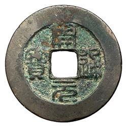 961-978 Tang Dynasty Kaiyuan Tongbao Hartill 15.99