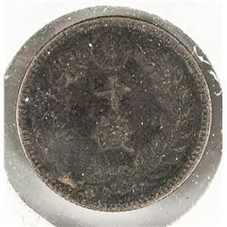 1892 Meiji Japanese 10 Sen Silver Coin Y-23