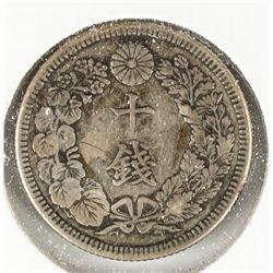 1912 Taisho Japanese 10 Sen Silver Coin Y-36