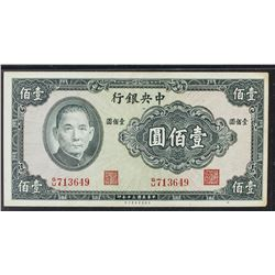 1941 China Republic 100 Yuan Banknote VF Condtion