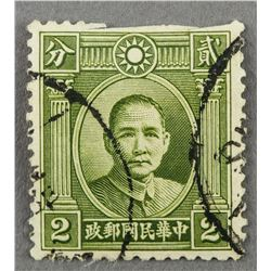 One Piece of Chinese Republic Stamp Sun Yat-sen