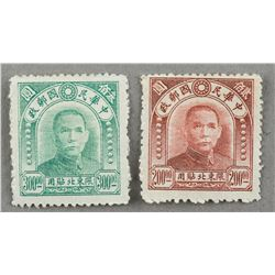 2 Pieces of Chinese Republic Stamps Sun Yat-sen