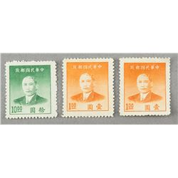 3 Pieces of Chinese Republic Stamps Sun Yat-sen