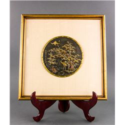 Japanese Gilt Bronze Mirror