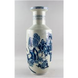 Chinese Blue and White Porcelain Vase Guangxu MK