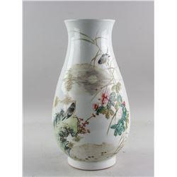 Chinese Famille Rose Porcelain Vase LIU YUCEN