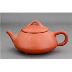 Chinese Zisha Teapot with Artist Mark