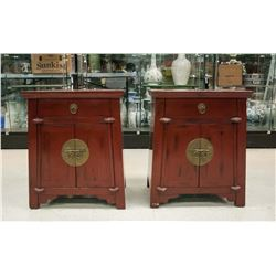 Pair of Korean Elm Wood Small Tansu Chest Table
