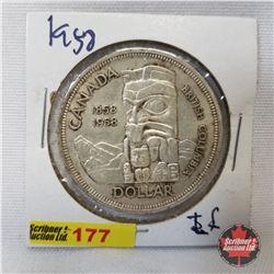Canada One Dollar 1958 British Columbia