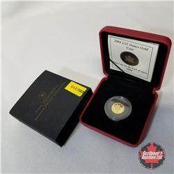 RCM 2004 1/25oz Gold Coin - Moose  COA#05541