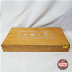YEAR OF THE RABBIT 12 COIN COLLECTOR SET