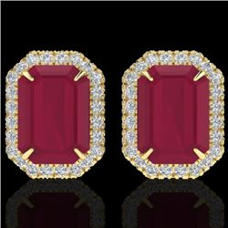 10.40 CTW Ruby And Micro Pave VS/SI Diamond Halo Earrings 18K Yellow Gold - REF-136F4N - 21232