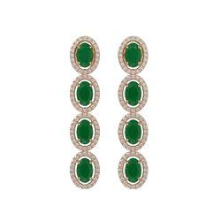 6.47 CTW Emerald & Diamond Halo Earrings 10K Rose Gold - REF-114H2A - 40503