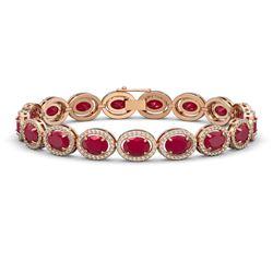 22.89 CTW Ruby & Diamond Halo Bracelet 10K Rose Gold - REF-291M5H - 40605