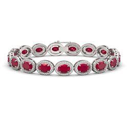 22.89 CTW Ruby & Diamond Halo Bracelet 10K White Gold - REF-291X5T - 40604