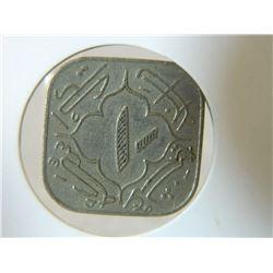 COIN - RARE- INDIA - HYDERABAD - ONE ANNA - 1911-1948