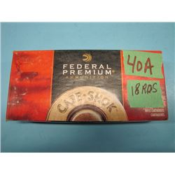 box 18 rounds 375 H&H Mag