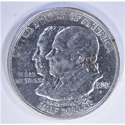 1923-S MONROE COMMEM HALF DOLLAR, XF