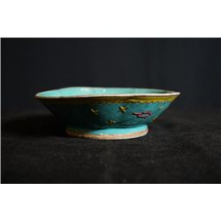 "A Qing Dynasty ""Tong Zhi Cai"" Steam Cup"
