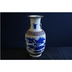 "A Large Blue-and-White ""Landscape"" Vase"