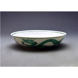A Fine White-Glazed Plate with Painted Green Dragon and Relief Carved Cloud.