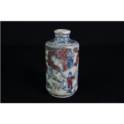 A Blue-and-White and Underglazed Red Snuff Bottle.