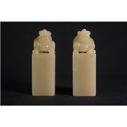 A Pair of Soapstone Seal Material with Carved Lion Knob.