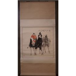 """Chinese Ink Painting - """"Mo Shang Xing""""."""