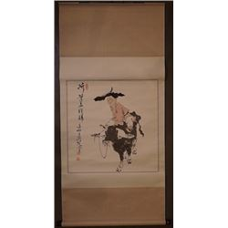 Chinese Ink Painting - Children with a Cow.